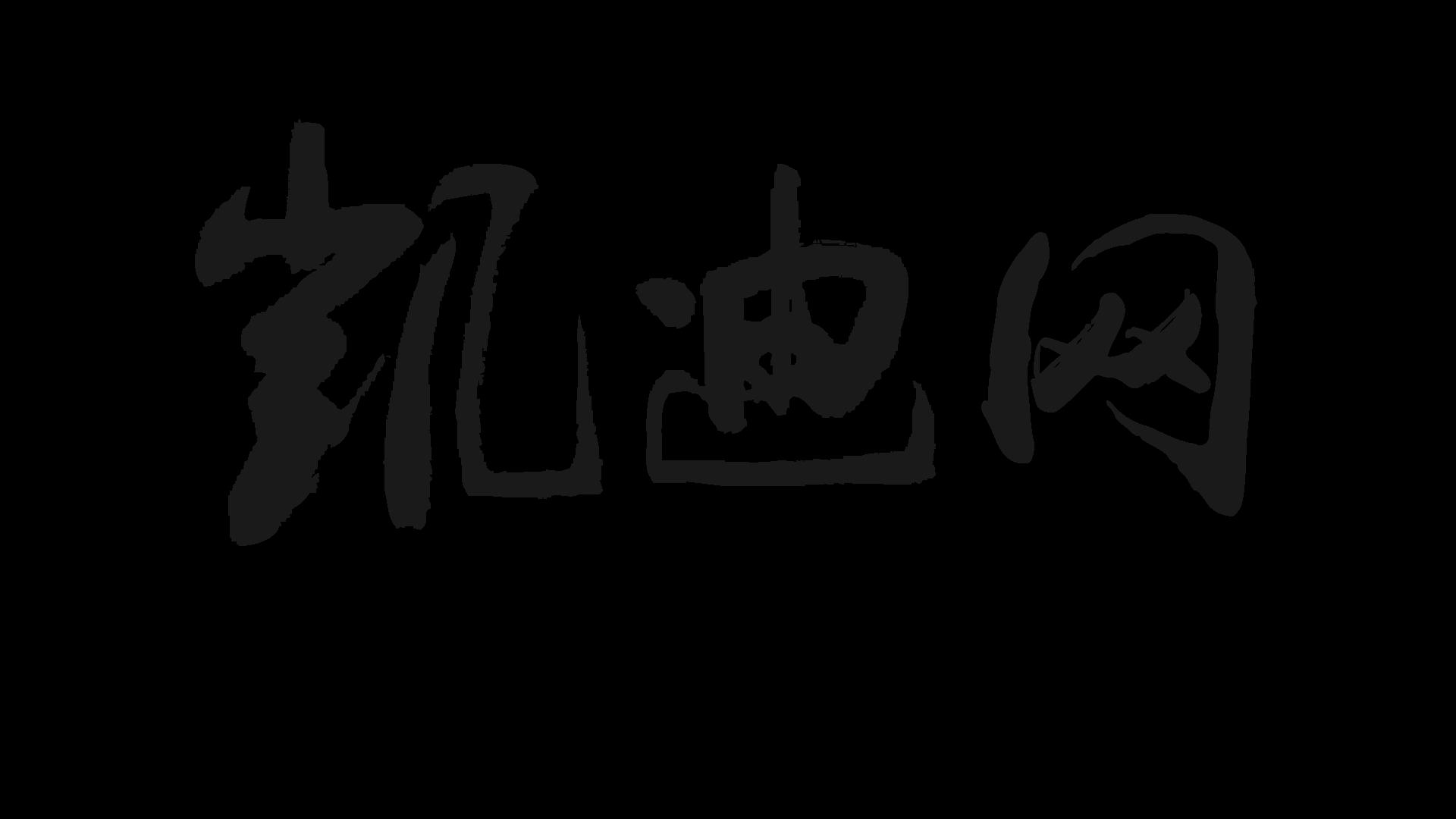 凯迪网logo
