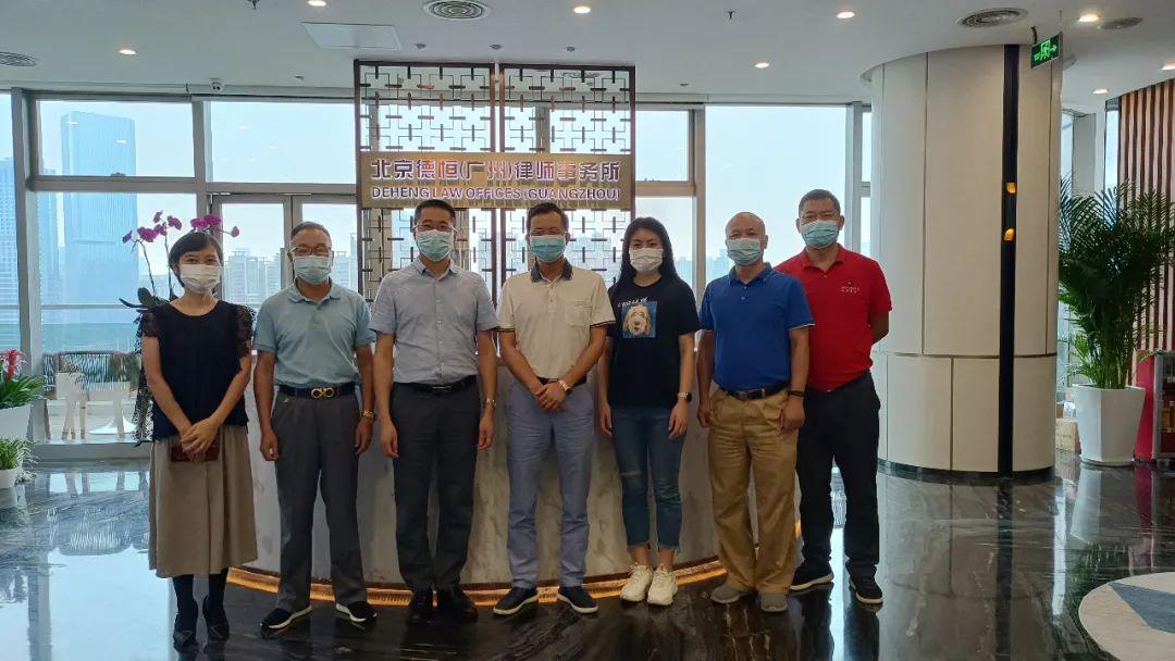 商会秘书处走访理事单位北京德恒(广州)律师事务所和广州大状有约品牌管理有限公司