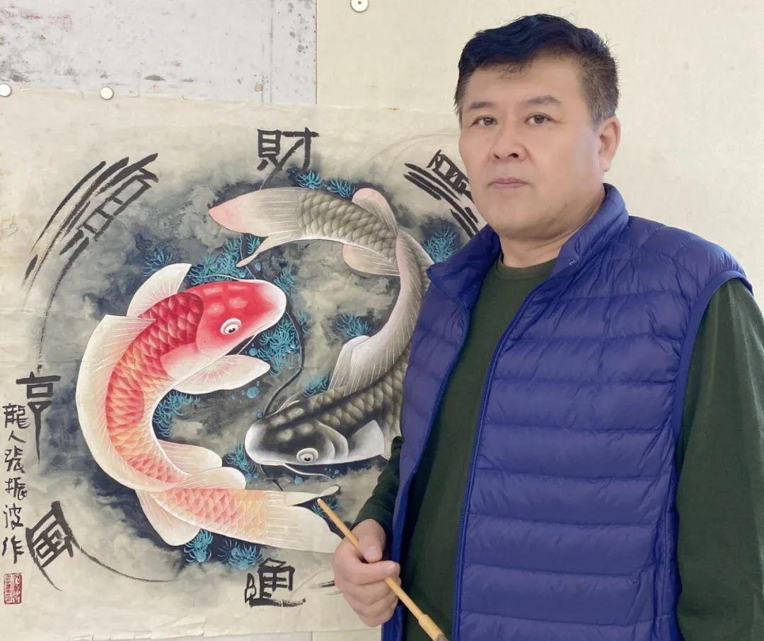 走在吉祥之路——张振波国画云展览