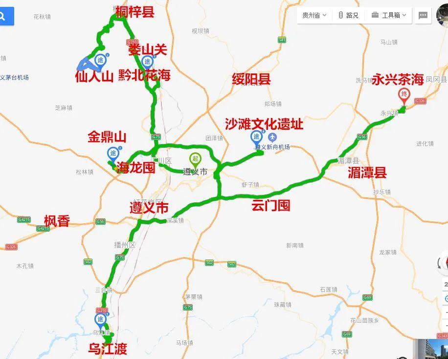 贵州遵义,最大的工业城市,其历史文化底蕴在贵州堪称第一