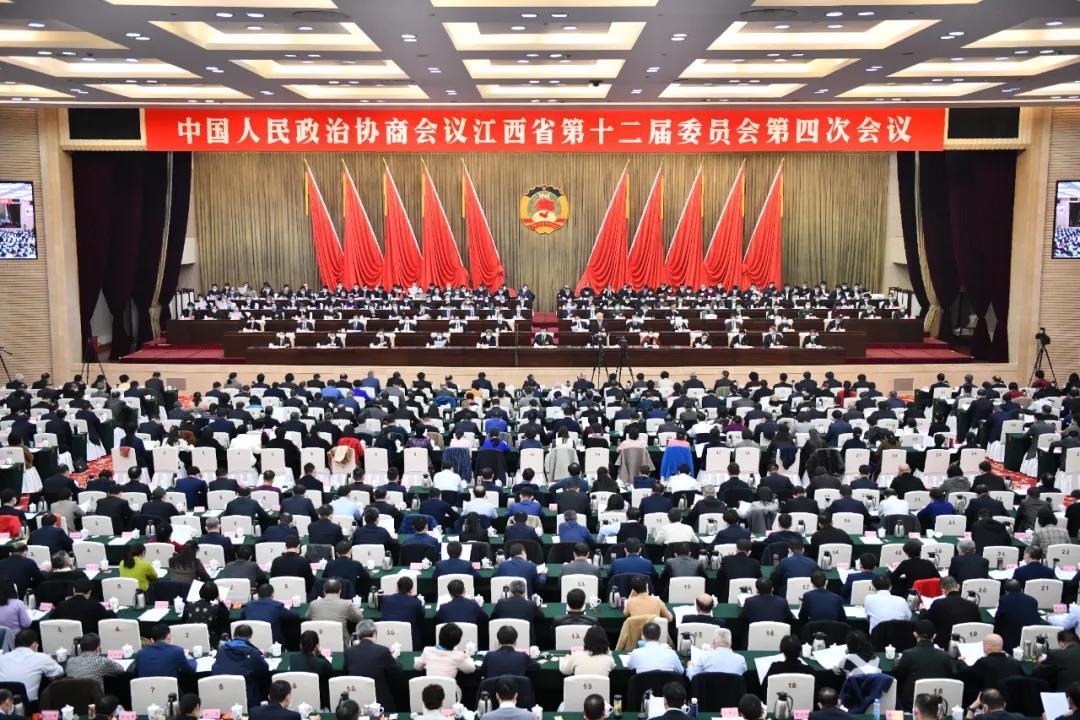 江西省政协十二届四次会议闭幕!增补12名省政协常委