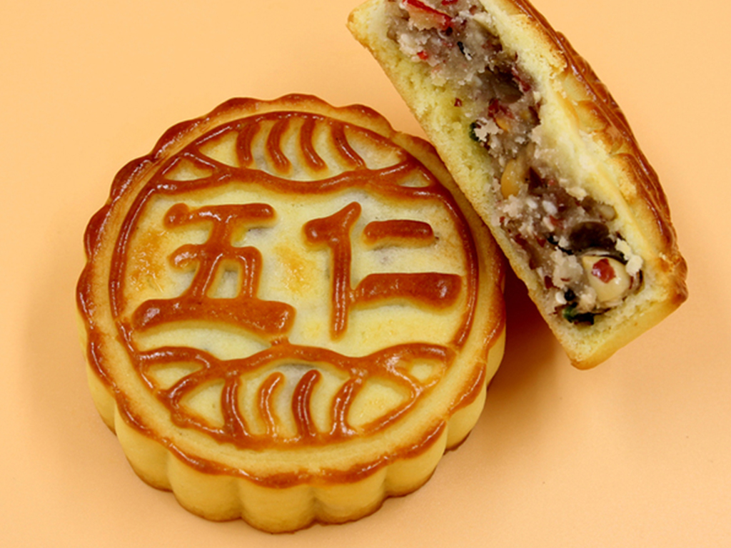 五仁月饼1.jpg