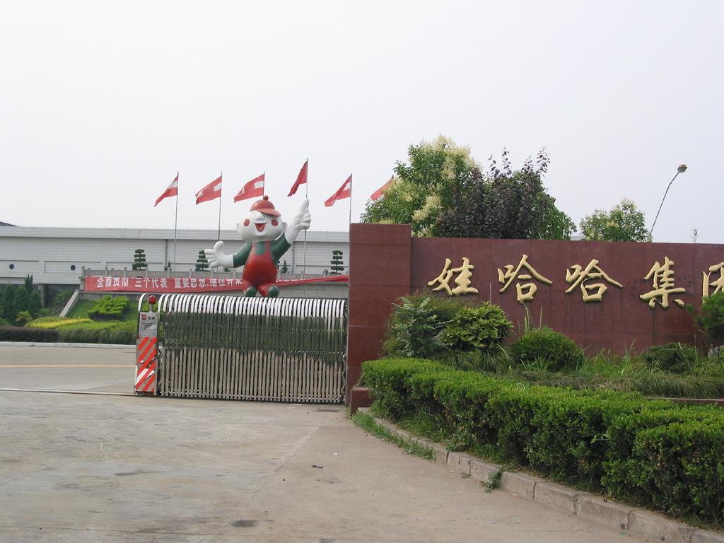 许家印之后,又一个前中国首富遇到麻烦,公司营收大跌3百多亿