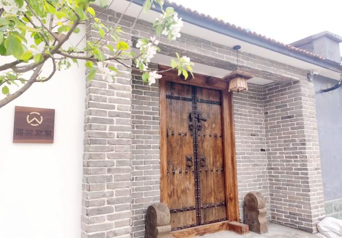 北京延庆玉渡山海棠窝窝民宿,庭院挖沙戏水,来自定州唐河细白沙
