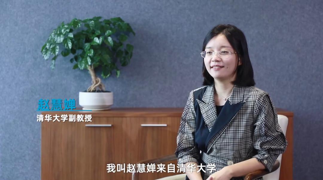 """32岁清华美女教授,研究""""苍蝇机器人"""",获百万奖金"""