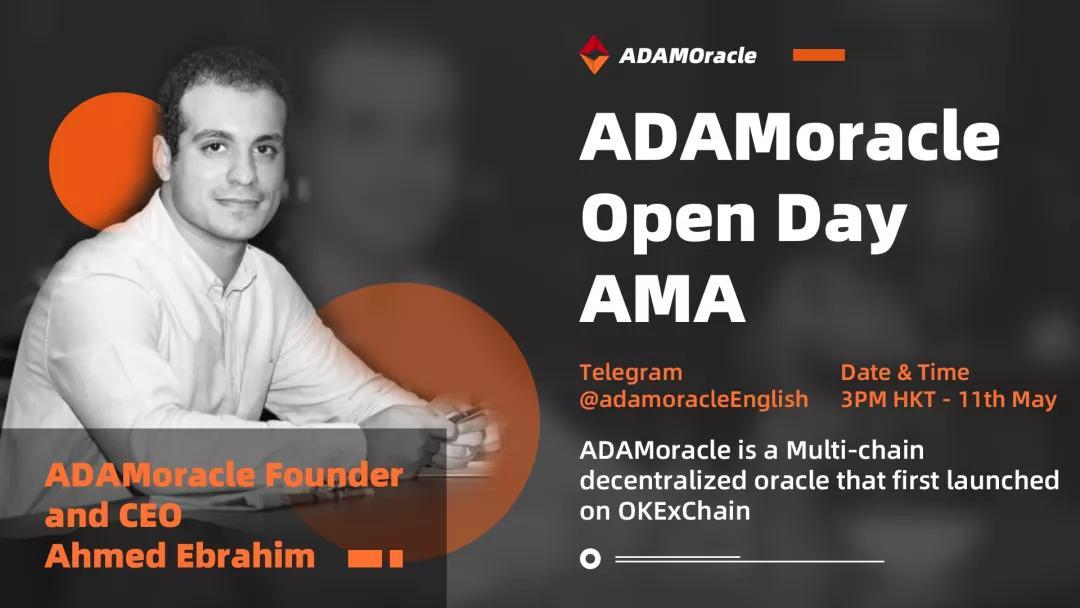 ADAM挖矿:当DeFi遇到ADAMoracle会碰撞出什么火花