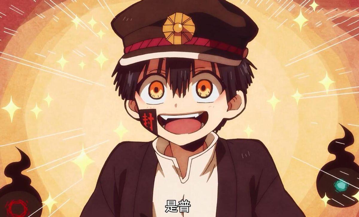 柚木司实力爆炸,秒杀七大不可思议之三,他跟花子君谁更强