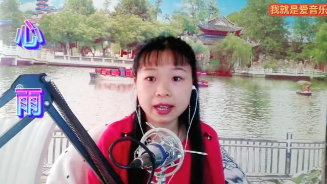 美女一人唱两个角色,杨钰莹毛宁《心雨》,唱出了恋人离别的悲伤