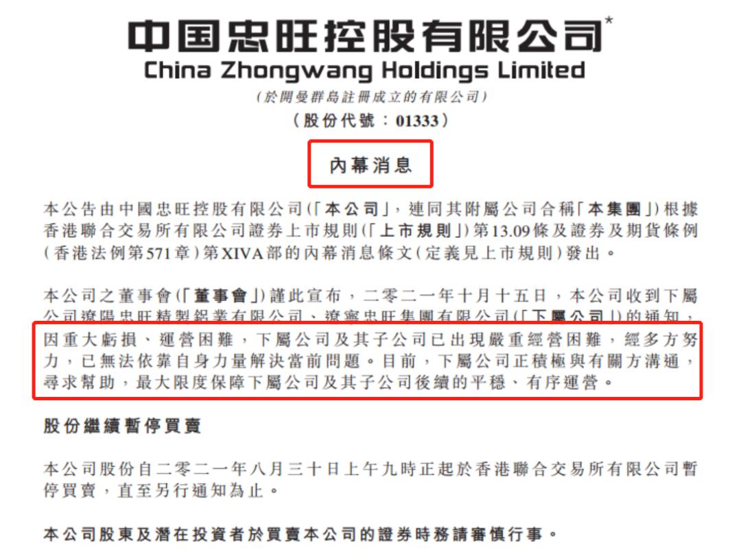 中国前首富被起诉,最高或面临465年刑期!