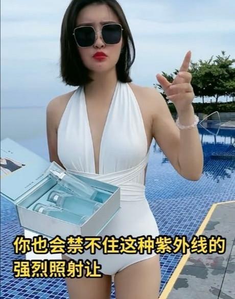 赵本山徒孙带货太拼!穿性感泳衣领口大开推销产品,还曾上过春晚