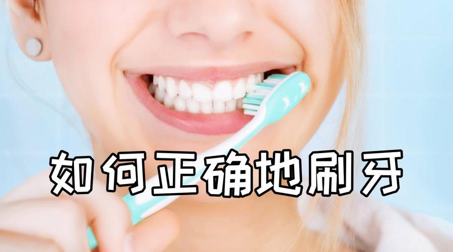 关于刷牙的冷知识,你有正确刷牙吗?-今日新鲜事