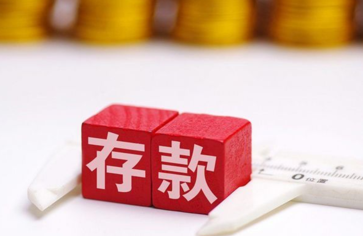 2021年,把50万存进工商银行3年每年能有多少利息?值得存吗?