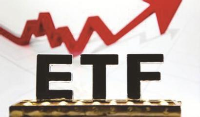 全球首批以太坊ETF正式亮相 上市首日涨幅均超6%