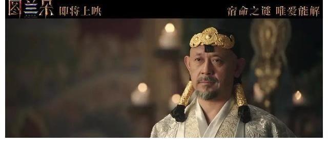 错过《阿修罗》《上海堡垒》的朋友,可别再错过《图兰朵》了