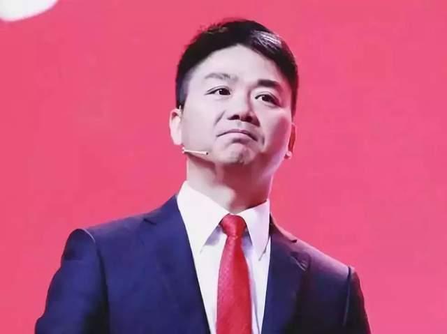 """马云、马化腾都拿出1000亿,来推动共""""共同富裕""""那刘强东呢"""