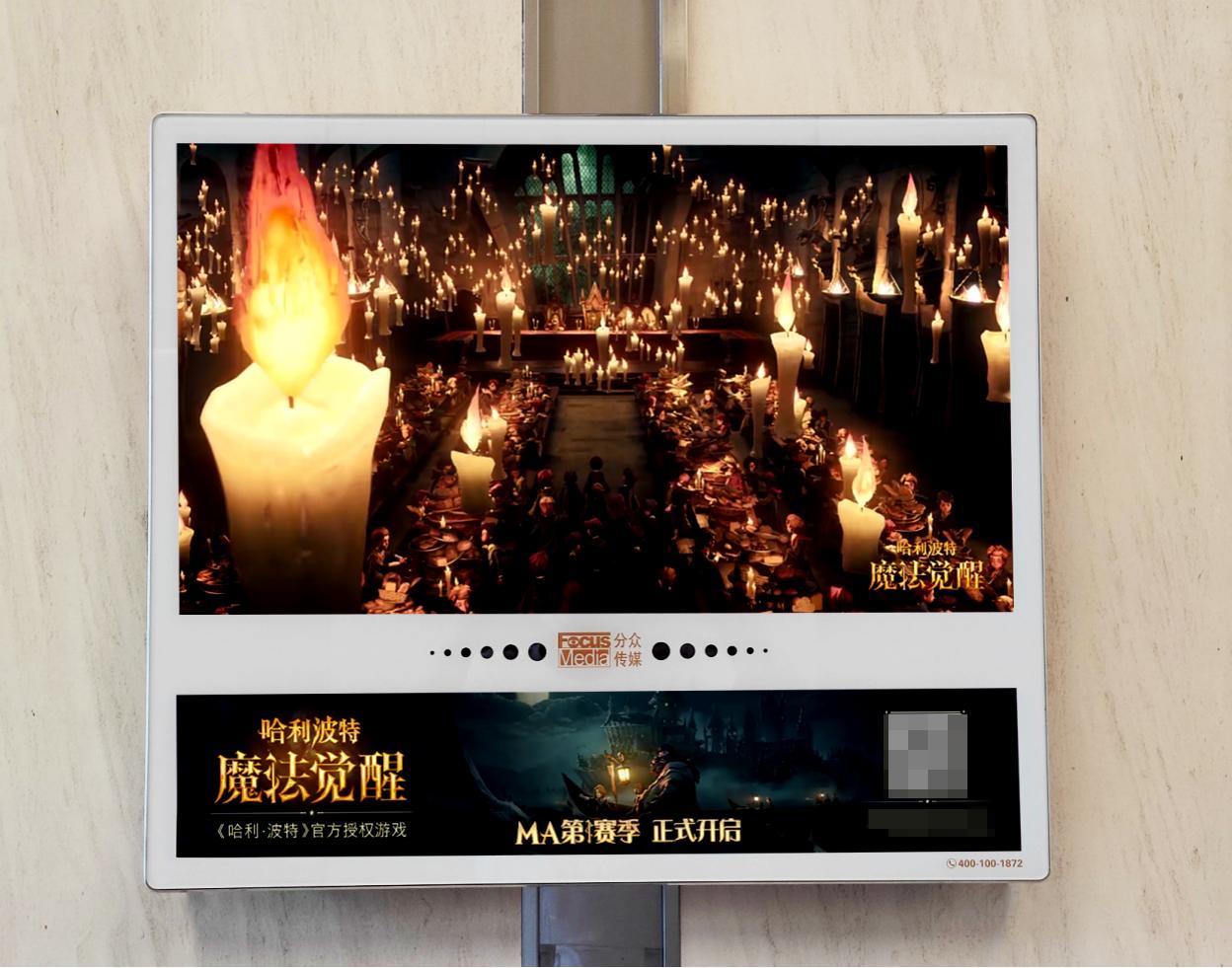 《哈利波特》手游霸屏分众,开启IP改编和卡牌游戏新思路