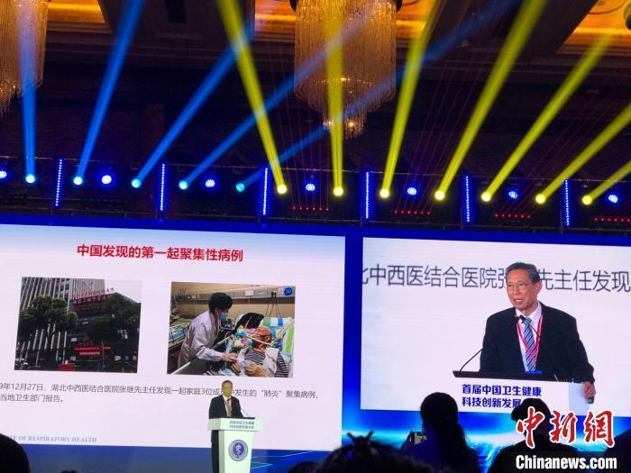 钟南山:香港当务之急是进行全民核酸检测