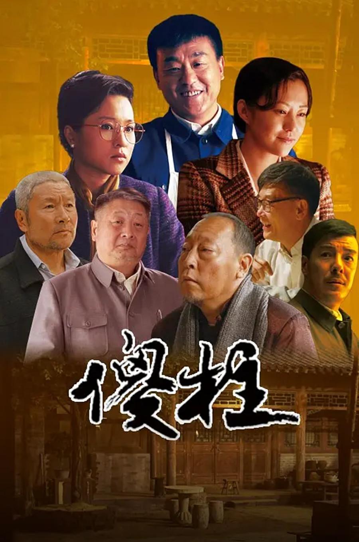 韩东君又一新剧来袭,徐宗政王之理强强联合,女一号是你们的女神