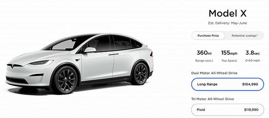 特斯拉再次提价!入门版Model 3上涨2000美元 Model S/X长续航版上调5000美元