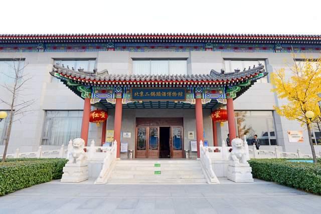 北京最大的酒类博物馆,国家3A级景区,还是非物质文化遗产