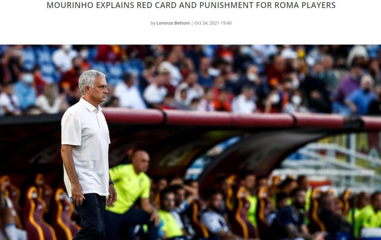 穆里尼奥谈自己吃到红牌:我对裁判不满意 但我一句话也没说