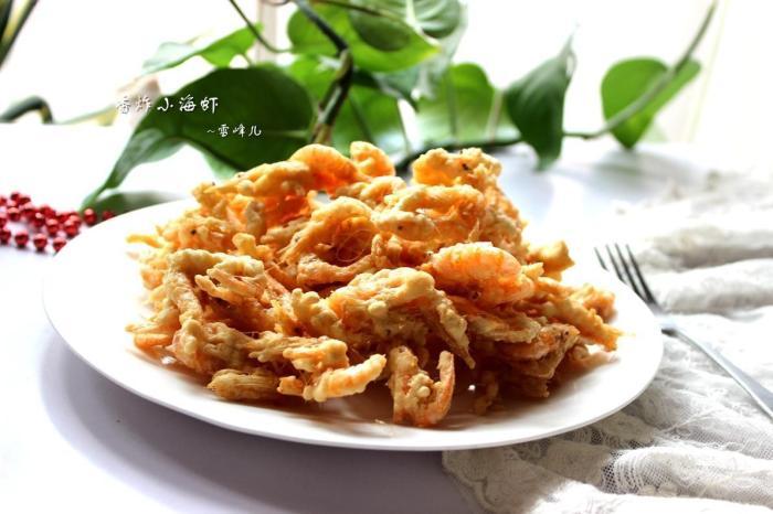 中秋佳节做一个香炸小海虾, 给家庭聚餐添加美味佳肴
